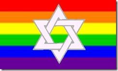גאווה יהודית